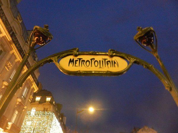 Parigi in quattro giorni : itinerari e consigli per una visita indimenticabile!